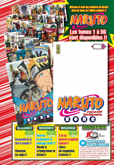 Page 8 naruto tome 7 - édition collector 10 ans