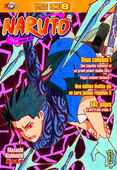 Couverture Naruto tome 8 - version collector