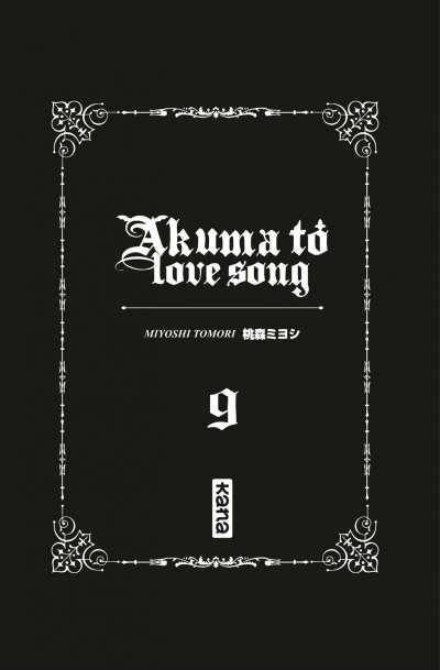Page 3 Akuma to love song tome 9