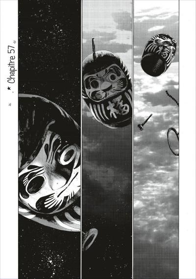 Page 3 Bonne nuit punpun tome 6