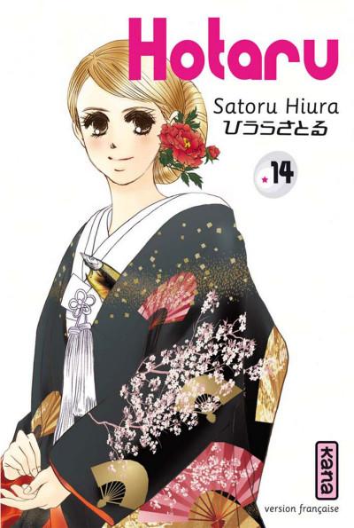 Couverture Hotaru tome 14