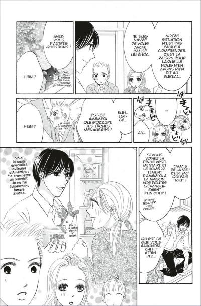 Page 7 Hotaru tome 14