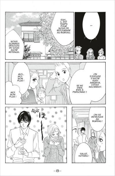 Page 8 Hotaru tome 14