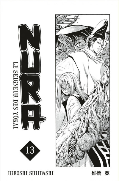 Page 3 Nura, le seigneur des yokai tome 13