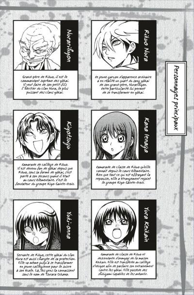 Page 4 Nura, le seigneur des yokai tome 13