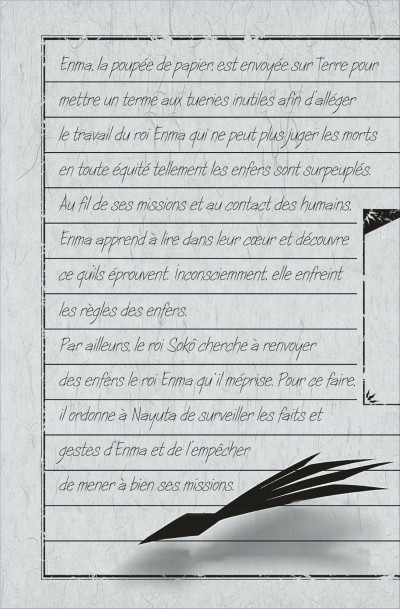 Page 2 Enma tome 8