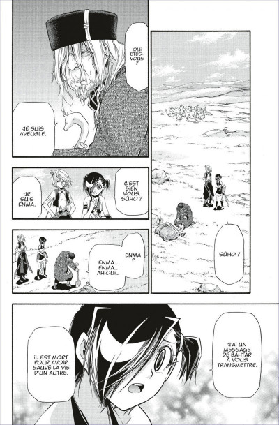 Page 8 Enma tome 8