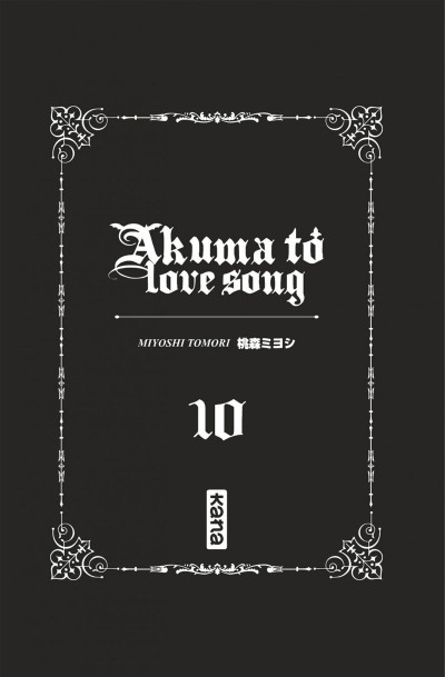Page 3 akuma to love song tome 10