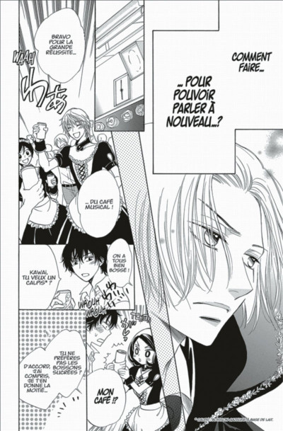 Page 6 Akuma to love song tome 11