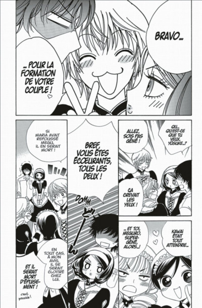 Page 7 Akuma to love song tome 11