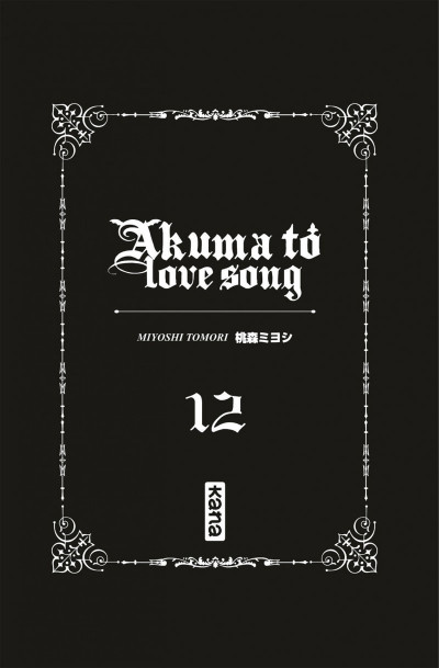 Page 3 akuma to love song tome 12