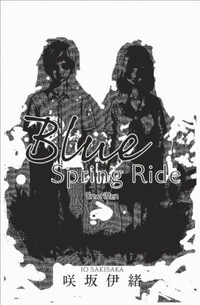 Page 3 blue spring ride tome 1