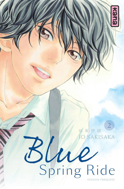 Couverture blue spring ride tome 2