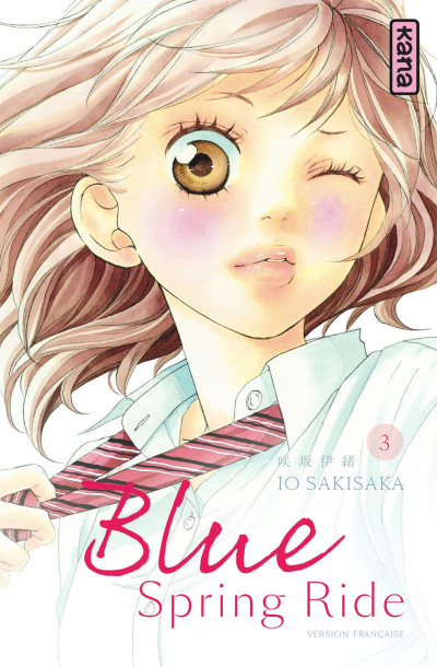 Couverture blue spring ride tome 3