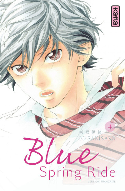 Couverture Blue Spring Ride tome 4