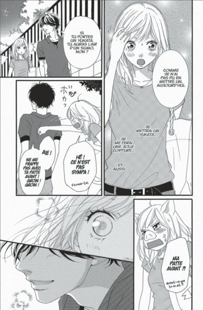 Page 9 blue spring ride tome 5