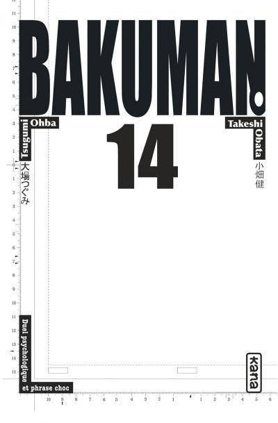 Page 3 Bakuman tome 14