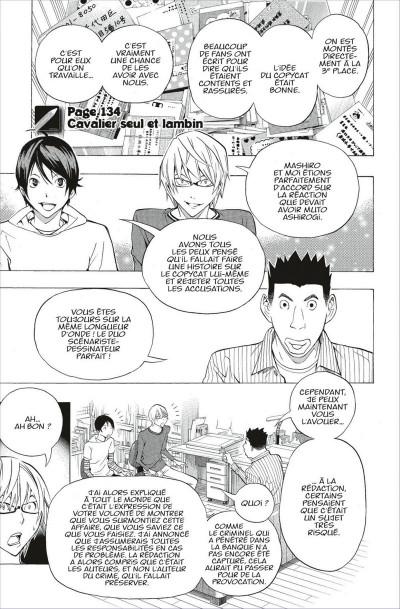 Page 7 bakuman tome 16