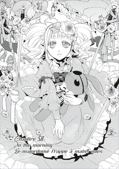 Page 3 Black butler tome 13