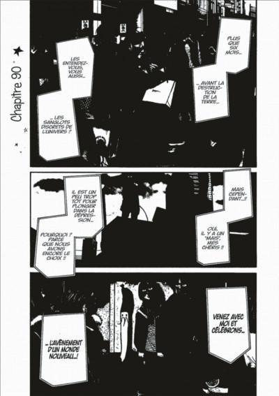 Page 5 Bonne nuit Punpun tome 9