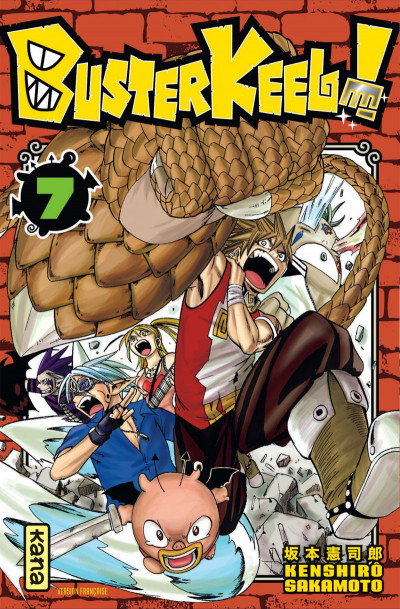 Couverture buster Keel ! tome 7