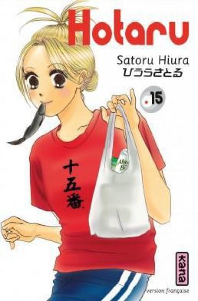 Couverture Hotaru tome 15