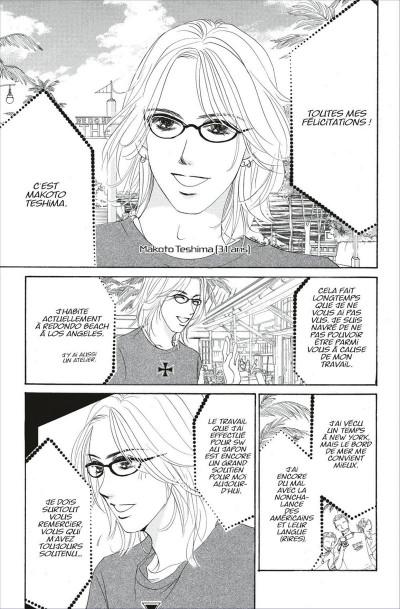 Page 7 Hotaru tome 15