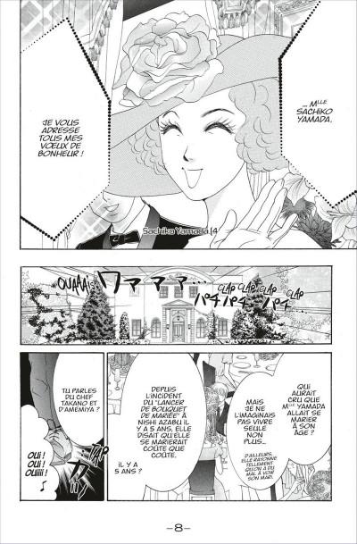 Page 8 Hotaru tome 15
