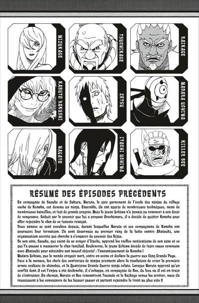 Page 5 Naruto tome 58