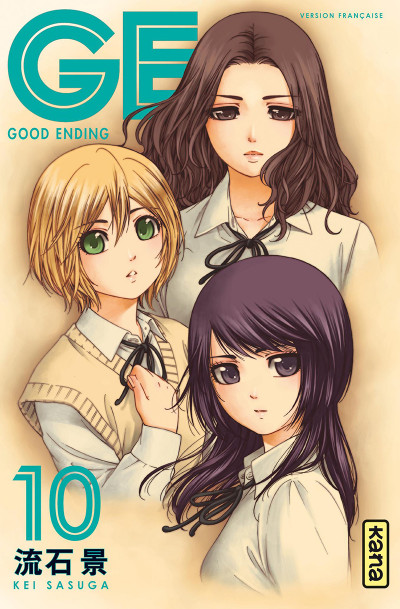 Page 5 GE-good ending tome 10