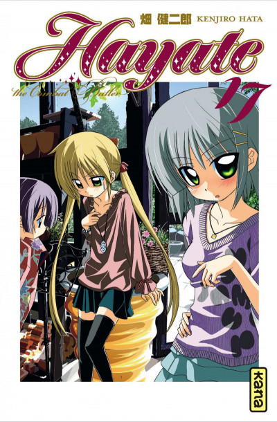 Couverture Hayate the combat butler tome 17