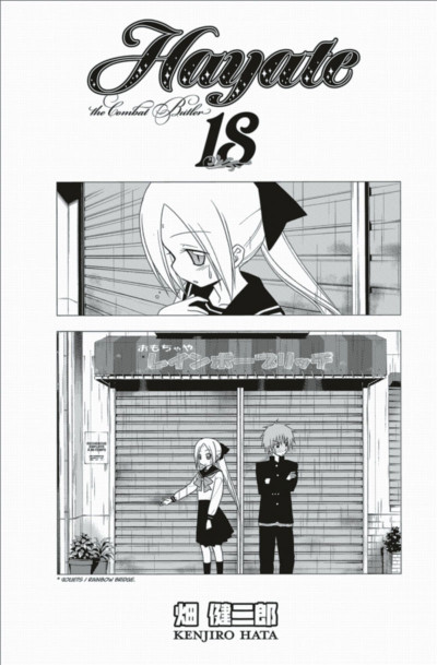 Page 3 Hayate the combat butler tome 18