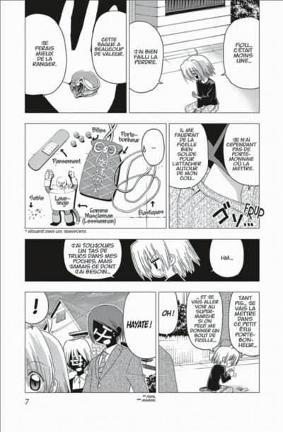 Page 7 Hayate the combat butler tome 18