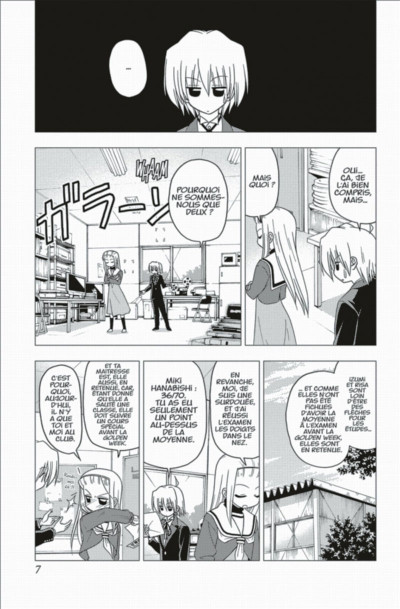 Page 7 Hayate the combat Butler tome 19