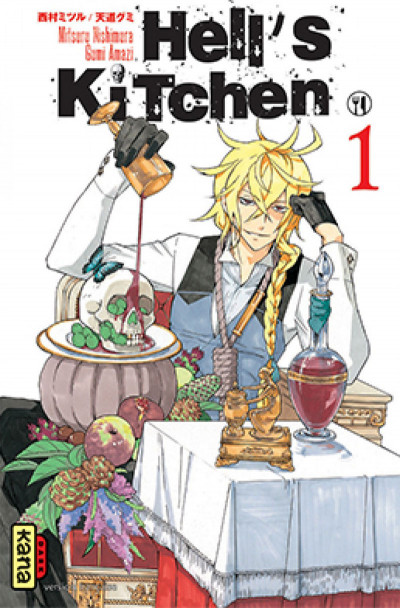 Couverture hell's kitchen tome 1