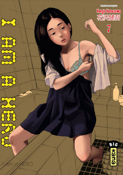 Couverture I am a hero tome 7