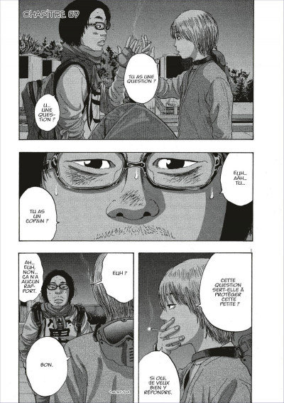 Page 5 I am a hero tome 7