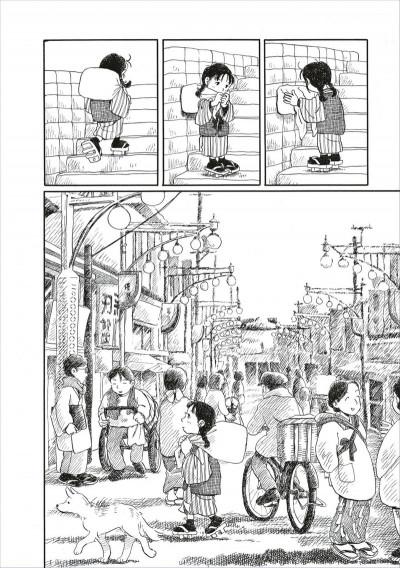 Page 8 Dans un recoin de ce monde tome 1