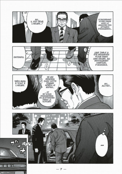Page 7 montage tome 3
