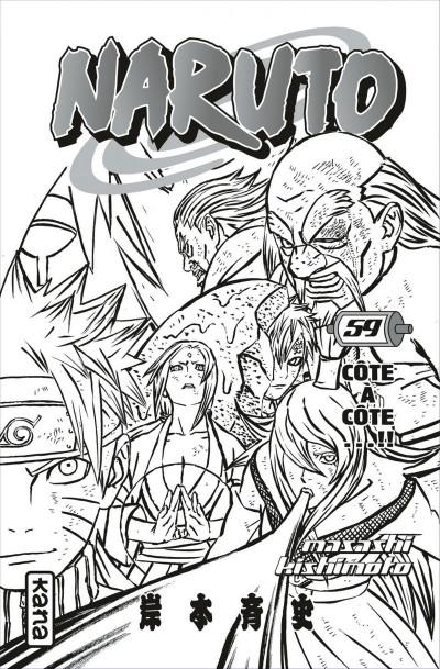 Page 3 Naruto tome 59