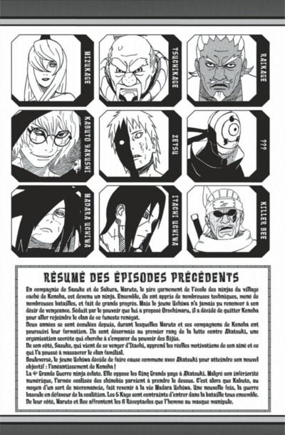 Page 5 Naruto tome 60