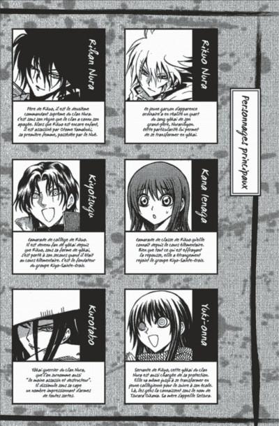 Page 4 nura le seigneur des yôkai tome 19