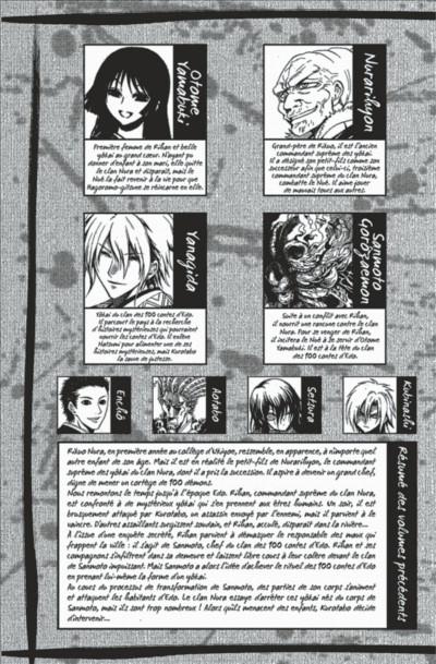 Page 5 nura le seigneur des yôkai tome 19