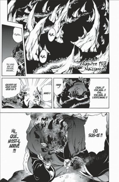 Page 7 nura le seigneur des yôkai tome 19