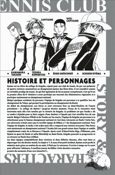 Page 4 prince du tennis tome 42