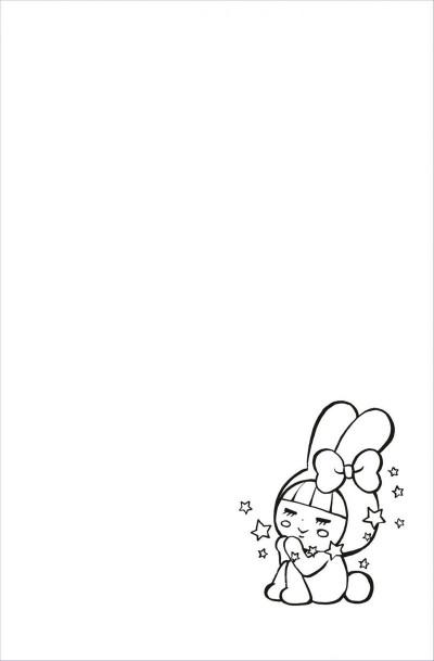 Page 6 Sawako tome 15