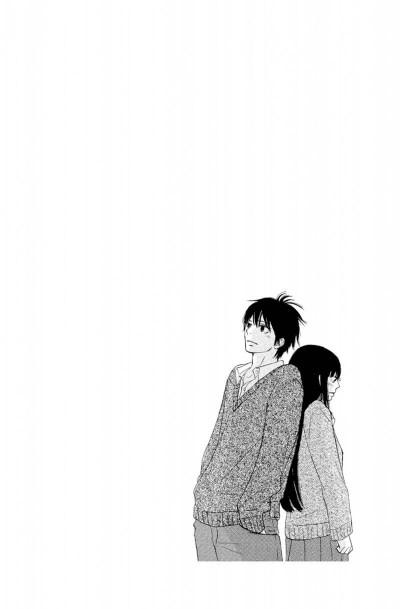 Page 4 Sawako tome 16
