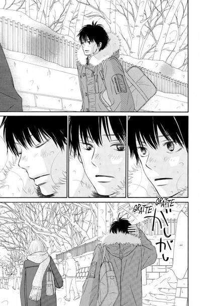 Page 7 Sawako tome 16