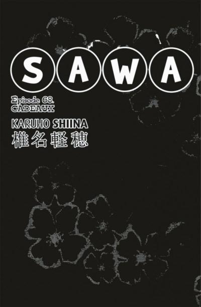 Page 5 Sawako tome 17