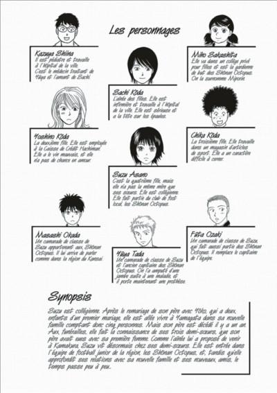 Page 4 kamakura diary tome 3